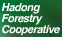 Hadong Forestry Cooperative